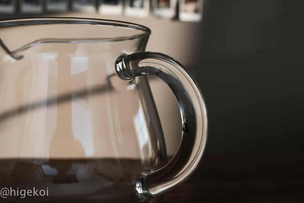 キントー KINTO コーヒーサーバー