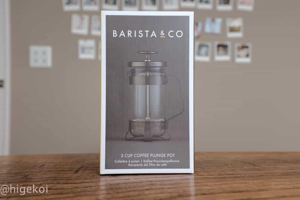 『BARISTA&CO (バリスタアンドコー』 フレンチプレス