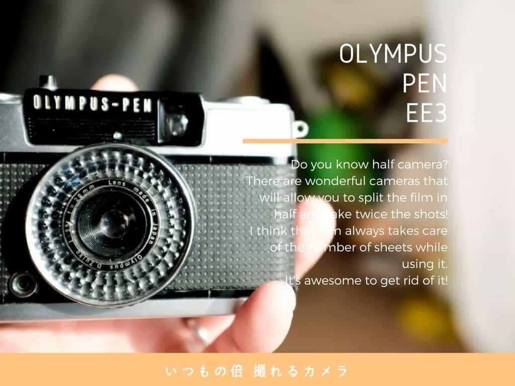 OLYMPUS PEN EE3