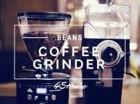 コーヒーミルまとめ