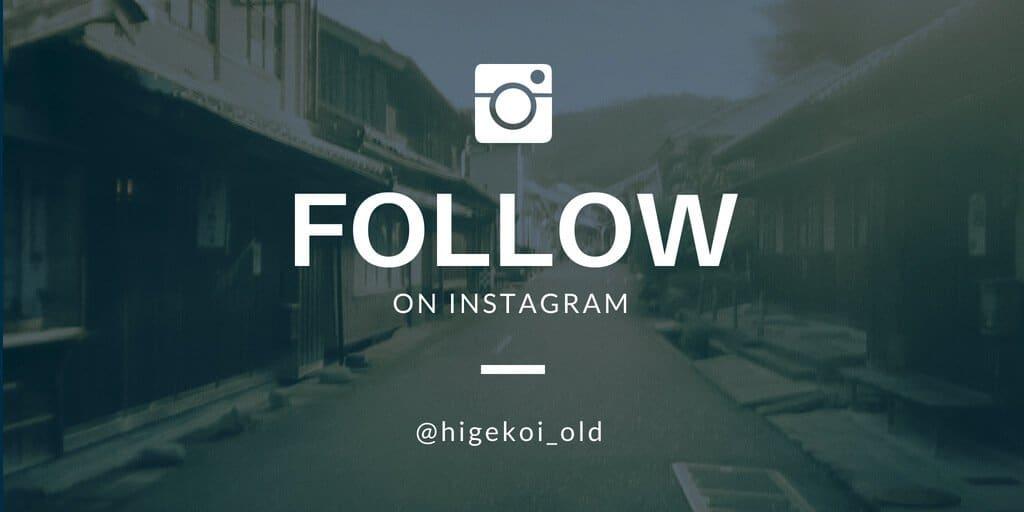 Instagram フォロー