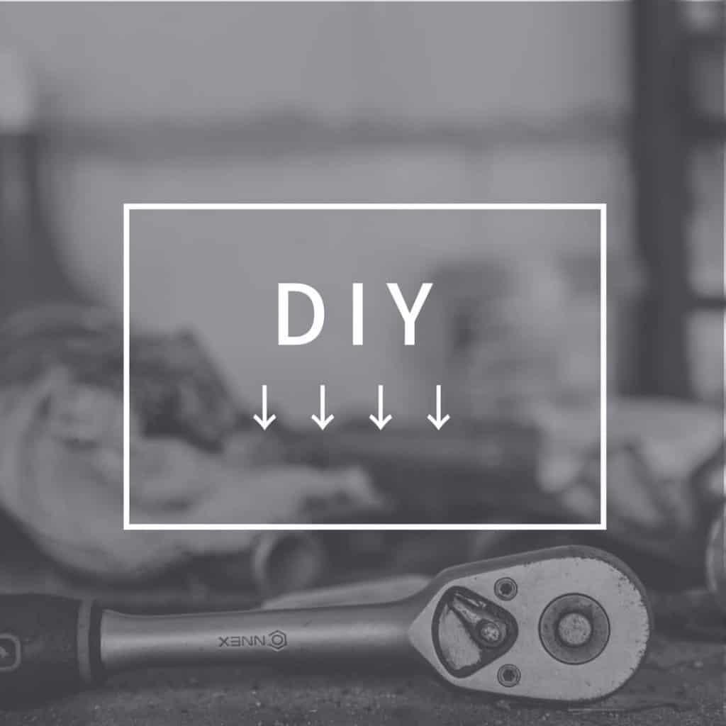DIYバナー
