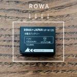 rowa バッテリー