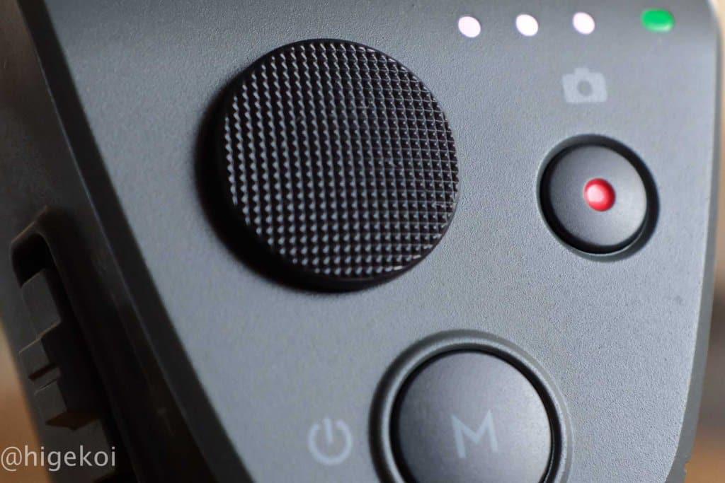 デジタルテレコン X100F 70mm