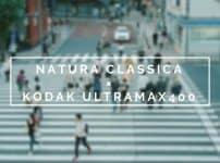 NATURA CLASSICA × Kodak UltraMax400 (1)