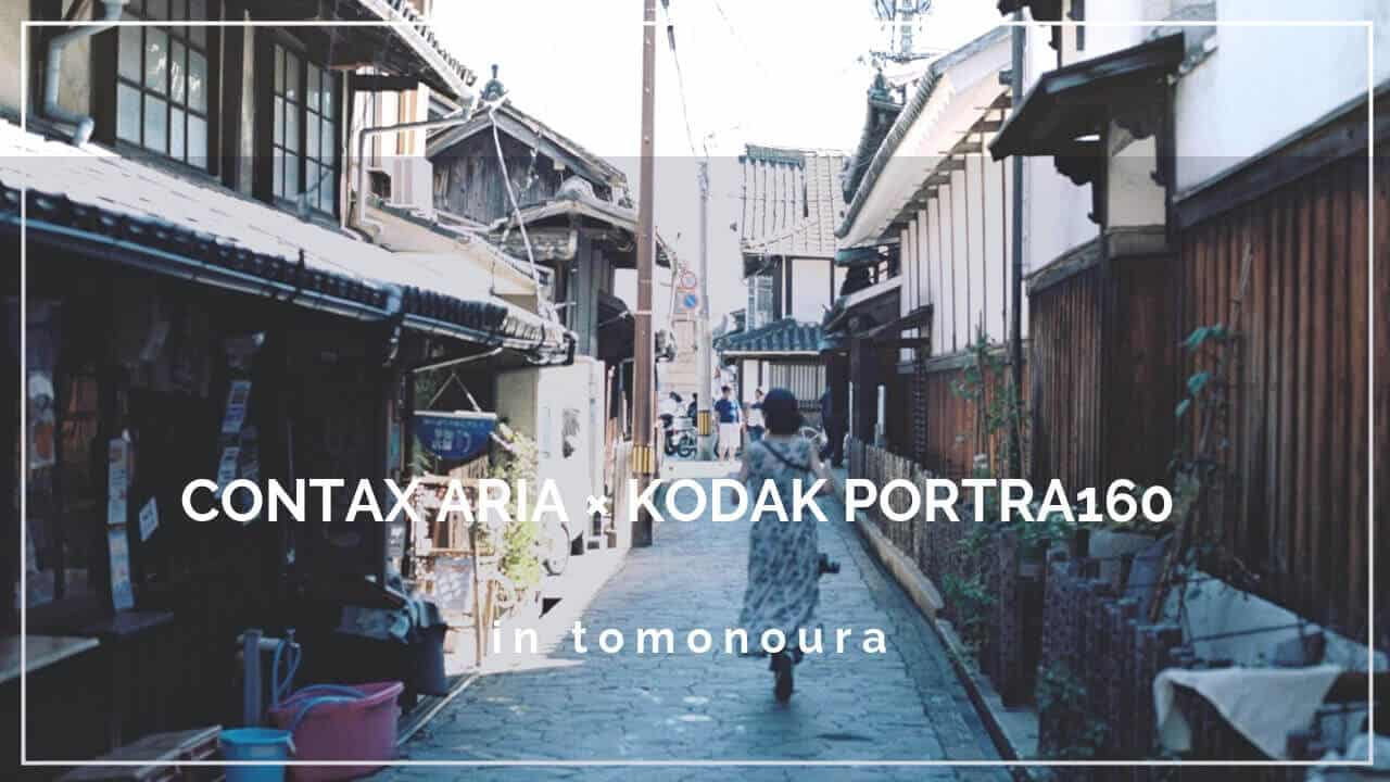 CONTAX Aria × Kodak Portra160