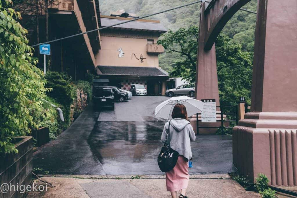 八景 湯原温泉