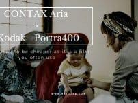 contax aria portra400