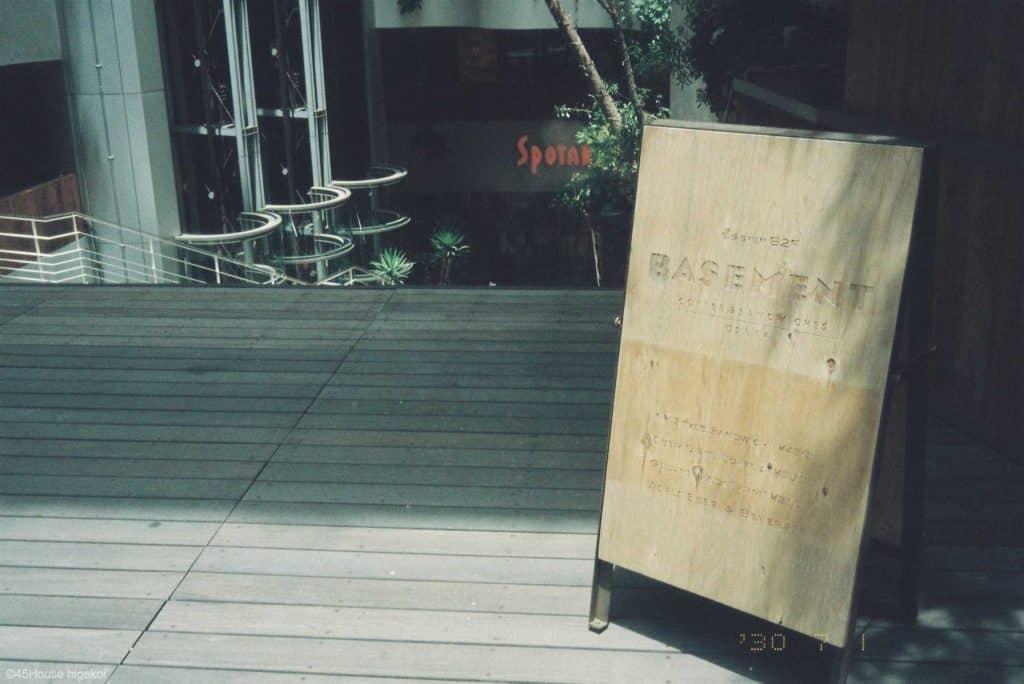 Lomography800 ナチュラクラシカ