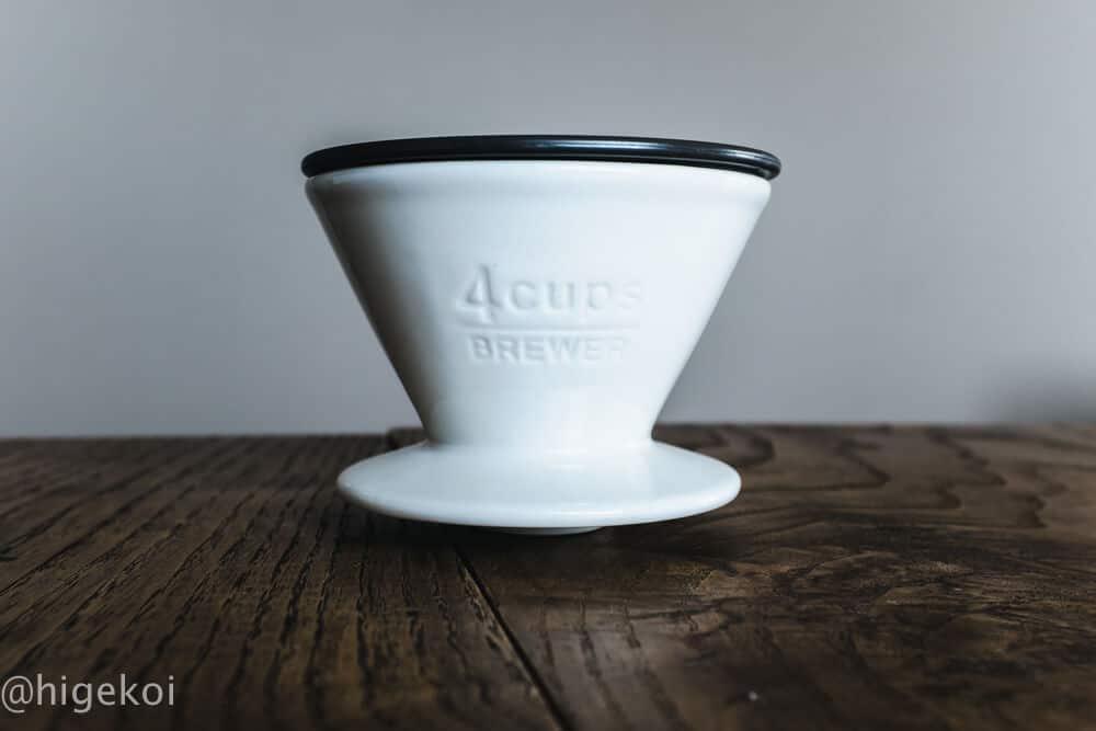 KINTO 陶器