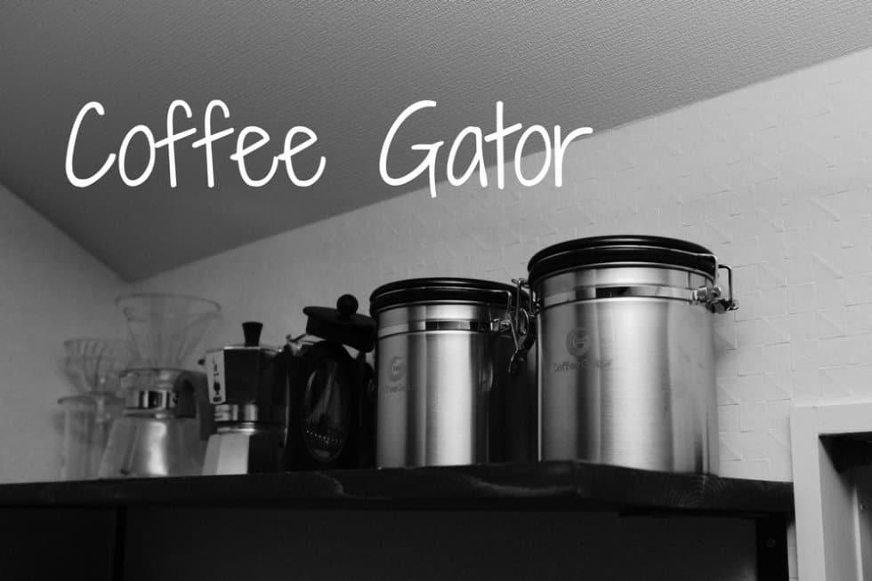 COFFEE GATOR キャニスター