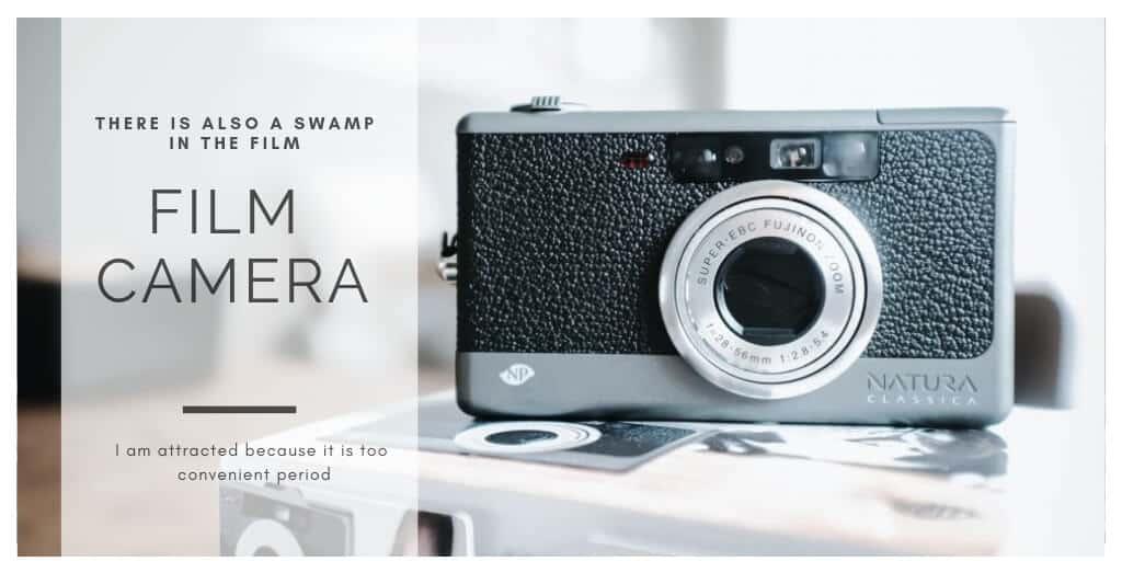 フィルムカメラ バナー