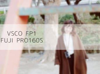 VSCO FP1